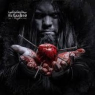 KUOLEMANLAAKSO / M. LAAKSO - Vol. 1: The Gothic Tapes (Digipak)