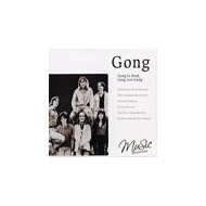 GONG - Gong Is Dead, Long Live Gong